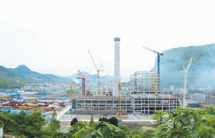 Power Plant Project of Tongzi